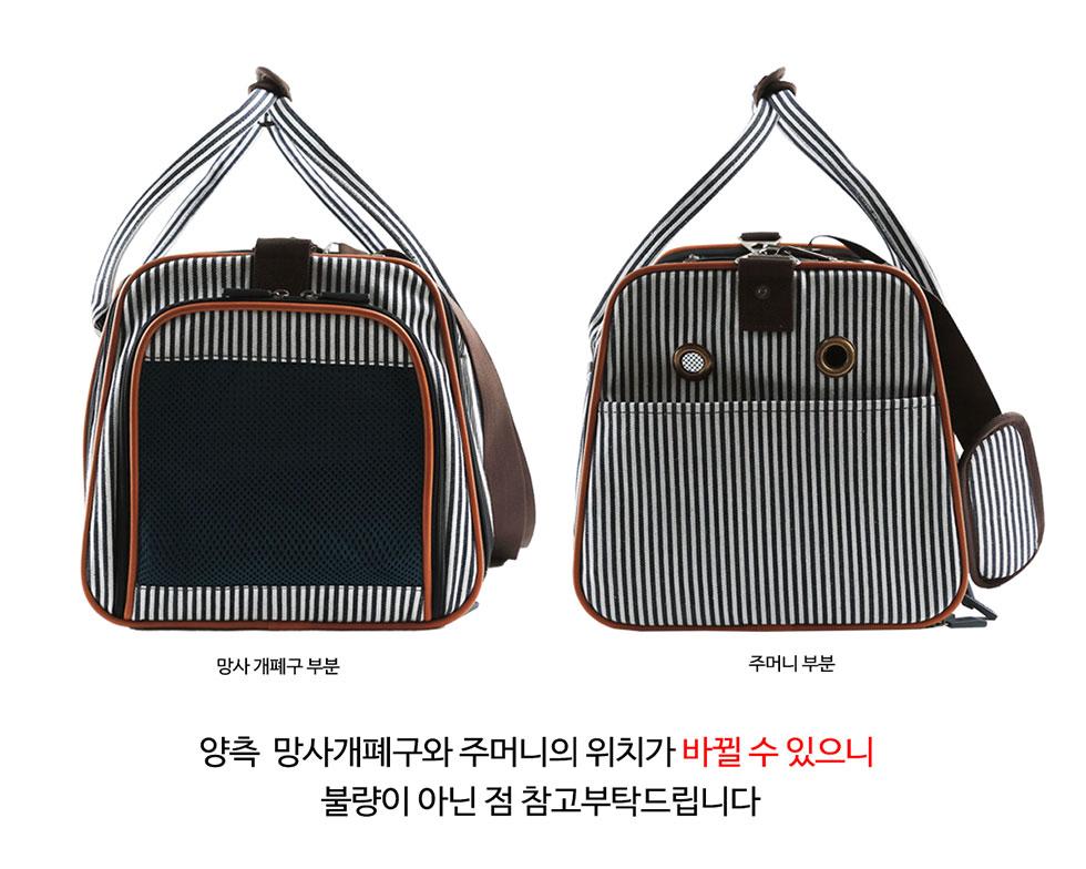 창캐리어 스트라이프네이비(기내가능) - 에이미러브즈펫, 119,000원, 이동장/리드줄/야외용품, 이동가방