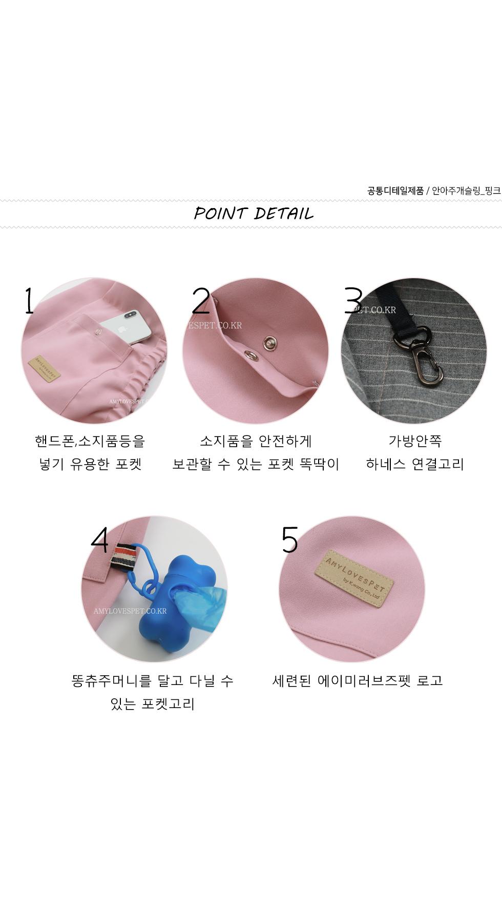 초경량 안아주개슬링 애쉬그레이 - 에이미러브즈펫, 43,000원, 이동장/리드줄/야외용품, 이동가방